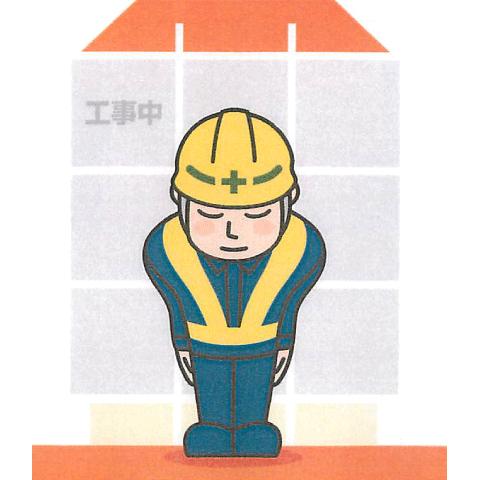 3月~4月の工事状況